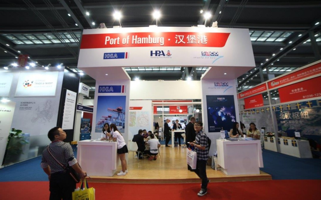 CHINA LOGISTICS & TRANSPORTATION FAIR