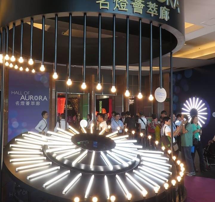HONG KONG LIGHTING FAIR AUTUMN