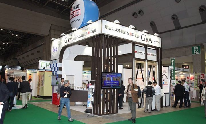 Japan Home & Building Show Tokyo