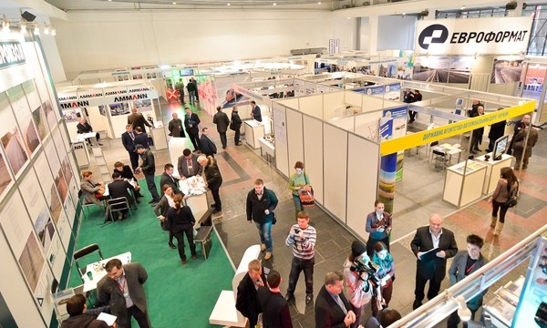 Avtodor Expo - Kyiv, Ucraina