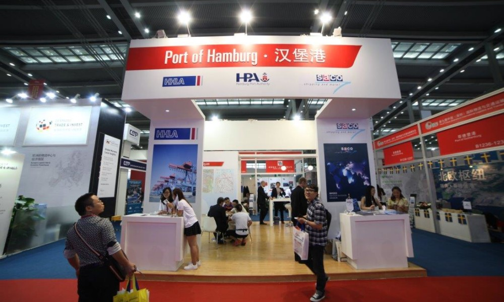 China Logistics & Transportation Fair