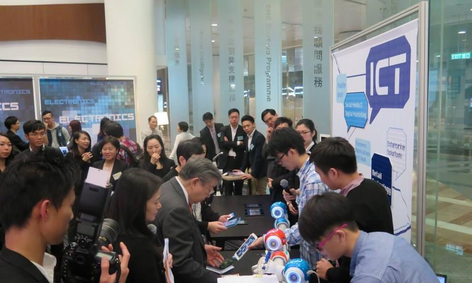 Hong Kong Electronics Fair Spring Edition