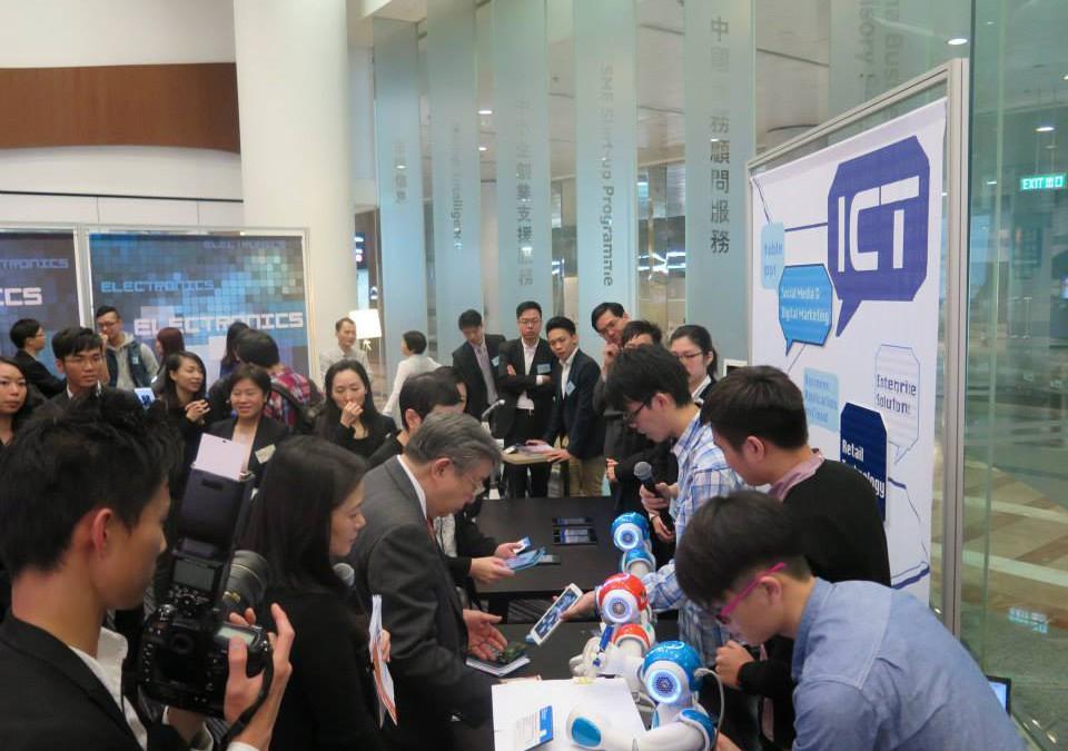 HONG KONG ELECTRONICS FAIR SPRING